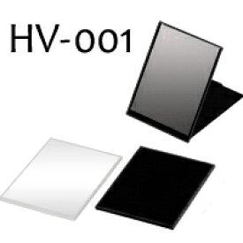 鏡 折りたたみ コンパクトミラー [M] HV-001 ハイパービュー スリム & ライト 堀内鏡工業