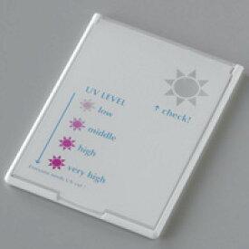 鏡 折りたたみ UV レベル チェッカー ミラー [コンパクトタイプ] UV-003 紫外線レベル 確認 堀内鏡工業