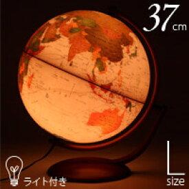 地球儀 大型 球径37cm インテリア アンティーク マルコポーロ37 ライト付 子供用 和文 行政図 イタリア製 学習 クリスマスプレゼント
