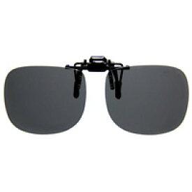 偏光サングラス クリップサングラス BV-21 偏光グレー エロイコ 偏光グラス ゴルフ UV カット 跳ね上げ メガネの上からサングラス