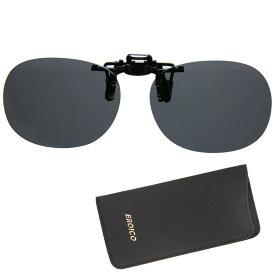 偏光サングラス クリップサングラス BV-26 偏光グレー エロイコ 偏光グラス ゴルフ UV カット 跳ね上げ メガネの上からサングラス