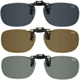 偏光サングラス クリップサングラス BV-28 エロイコ 偏光グラス ゴルフ UV カット 跳ね上げ メガネの上からサングラス