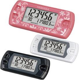万歩計 送料無料 ヤマサ 歩数計 小型 ダイエット ポケット万歩 EX-500 3方向加速度センサー採用 ダイエット カロリー 活動量計