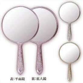 両面 手鏡 拡大鏡 メイク [拡大ミラー] 2倍 姫系 ハンドミラー デコラティブキラキラ ミラー [鏡] 老眼