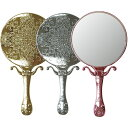 [姫] トゥウィンクル ハンド & スタンドミラー ヤマムラ [鏡] 手鏡 メッキ ハンドミラー 卓上ミラー 手鏡
