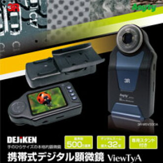 便携式数码显微镜 ViewTyA 3R MSV330A 3R 数码显微镜显微镜迷你 USB 射击食物纤维材料化学生物打印数字显微镜