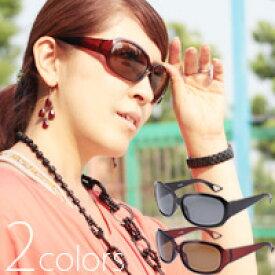 【お買い物マラソン クーポン配布中】 偏光サングラス UVカット PY-10 レディース 女性用 大型レンズ ドライブ 釣り 偏光 グラス POLA POLA LADY [ポラポラレディ]