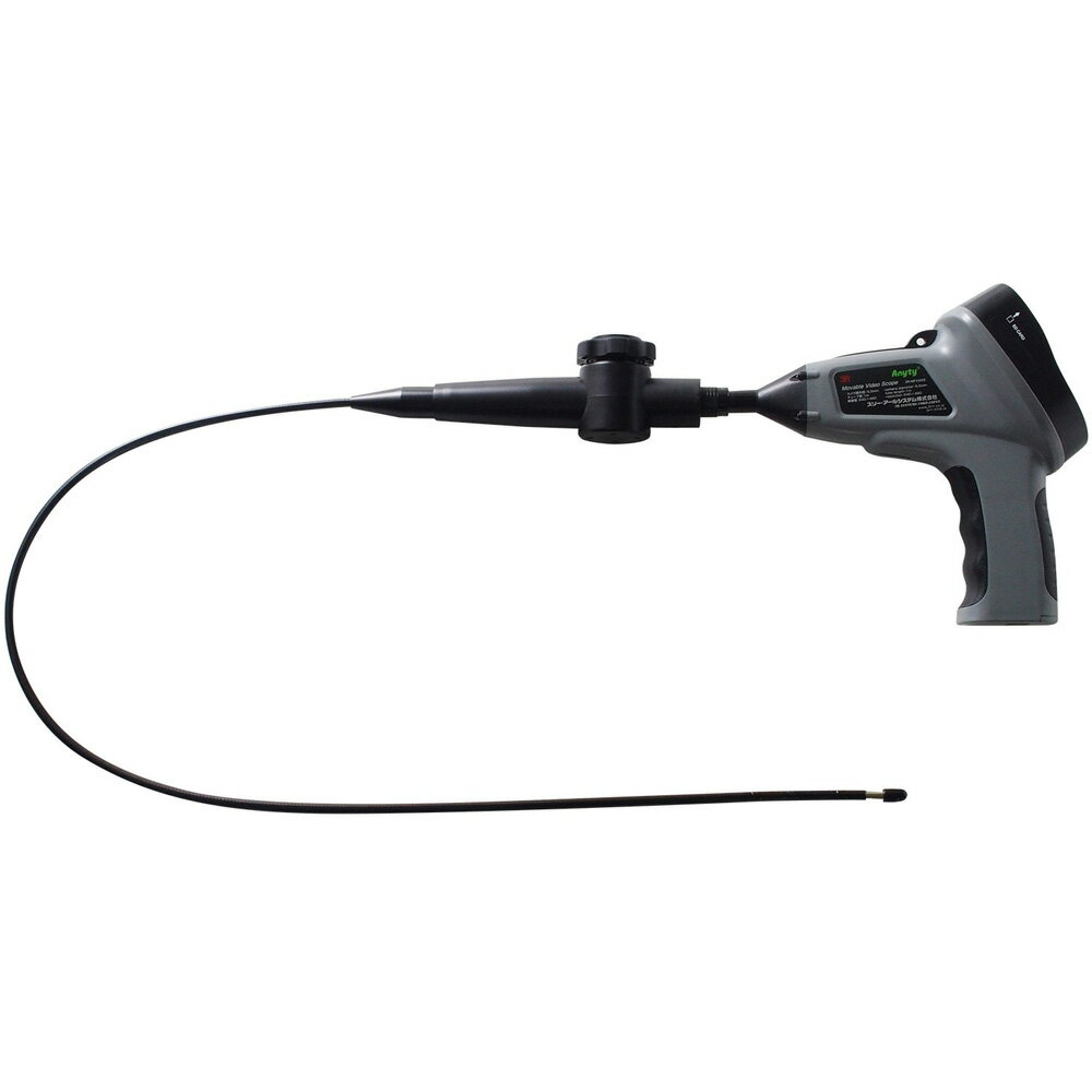 φ5.5mm 3m 先端可動式工業用内視鏡 防水仕様 静止画 動画 内視鏡カメラ 狭い 暗い 水回り 配管 つまり 3R-MFXS553 おすすめ
