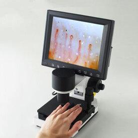 顕微鏡 血流スコープ サラミール 血管 検査 毛細血管 無採血 血流計測器 健康管理 おすすめ