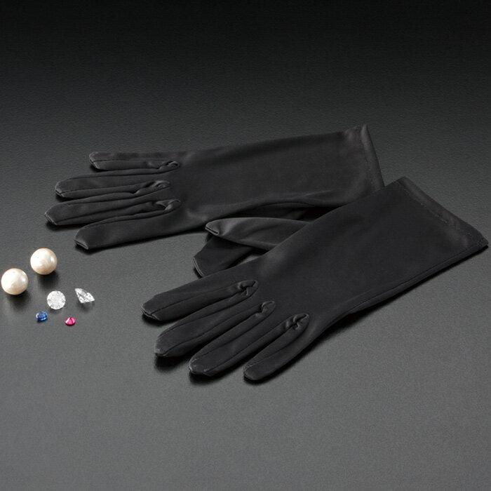高級 黒手袋 宝石用 手袋 ジュエリー クリーナー クロス 宝石鑑定 超極細繊維 ダイヤモンド 真珠 時計 宝飾 おすすめ