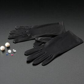 高級 黒手袋 宝石用 手袋 ジュエリー クリーナー クロス マイクロファイバー 宝石鑑定 超極細繊維 ダイヤモンド 真珠 時計 宝飾 メンズ レディース 業務用 接客 おすすめ