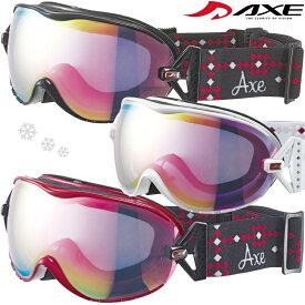 ゴーグル レディース 女性用 スノーボード スキー 曇り止め [20-21カタログモデル] AX650-WCM ダブルレンズ スノーゴーグル ヘルメット対応 AXE アックス