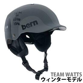 ヘルメット bern×KAMIYAMA TEAM WATTS[チームワッツ] スノーボード スキー スノボ BMX 自転車 バイク おしゃれ かっこいい [2019-20モデル] BE-SM25BGYGS 国内正規販売店