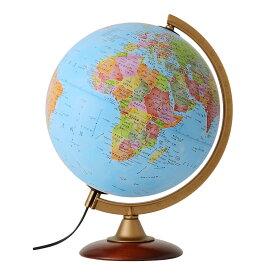 地球儀 25cm行政図 [ライト付き] 子供用 学習 インテリア 入学祝い 小学校 イタリア製