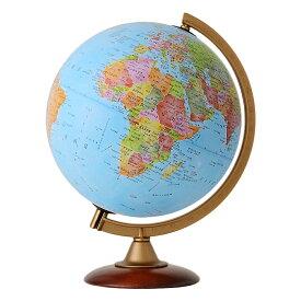 地球儀 25cm行政図 [ライト無し] オルビィス 入学祝い 学習 インテリア 小学校 子供用 イタリア製