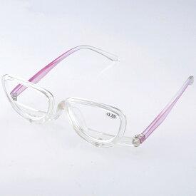 メイクアップグラス +3.00 老眼 アイメイク 化粧用 老眼鏡 シニアグラス レディース 女性用 おしゃれ マスカラ まつげエクステ アイデアグッズ おすすめ