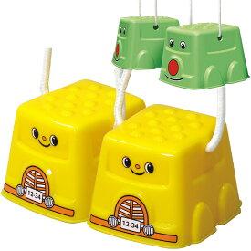 ぽっくり 竹馬 スタンプパカポコ ぱかぽこ バス 子供のバランス感覚に キッズ おもちゃ 外遊び 運動神経 運動