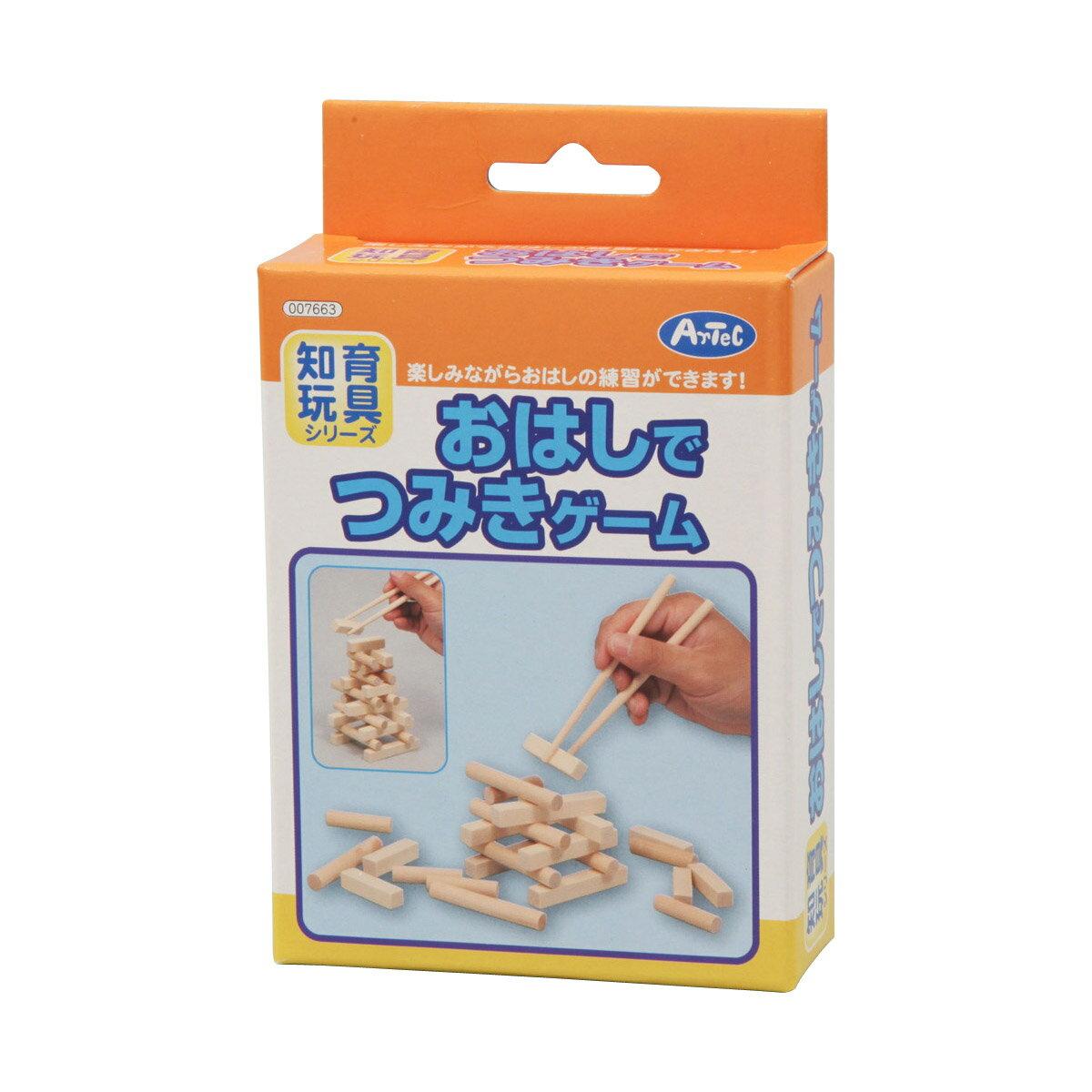 ゲーム つみき おはしで積木ゲーム 木のおもちゃ 木製玩具 バランスゲーム お箸 知育玩具 4歳 5歳 6歳 7歳