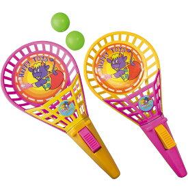 ラケットキャッチ 子供 キッズ おもちゃ 幼児 ラケット ボール 室内 運動神経 運動