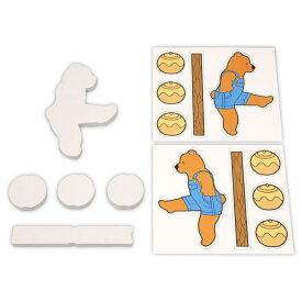 バランスゲーム アクロバットベア 知育玩具 子供 キッズ おもちゃ 幼児 ゲーム バランス