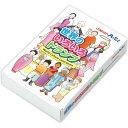 トランプ 世界のいろいろトランプ 知育玩具 社会 ゲーム トランプ ゲーム 学習 社会 子供 キッズ おもちゃ 小学生 ジ…