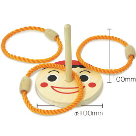 木製わなげあそび ピノキオ わなげ 輪投げセット 木のおもちゃ なげわ 投げ輪 ゲーム あそび おもちゃ 知育玩具 3歳 4歳 5歳 縁日 所さん テレビ 室内 運動神経 運動