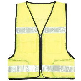 反射服 見守り隊 印刷なし 防犯パトロール セキュリティ護身用品 防災 蛍光色 ジャンパー 袖なし ベスト