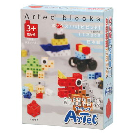 アーテックブロック ブロック おもちゃ ボックス112[ビビッド] 基本色 アーテック Artecブロック 日本製 カラーブロック 日本製 ゲーム 玩具 レゴ・レゴブロックのように自由に遊べます 室内