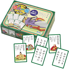 百人一首 かるた カードゲーム 子供 幼児 カルタ 子供向け 小学生 知育玩具 お正月 カードゲーム 小学生 お受験 中学受験 学習教材