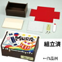 チョコボックス 塗装組立済 オルゴール 卒業記念 収納 ケース 箱 お絵かき 自由研究 工作