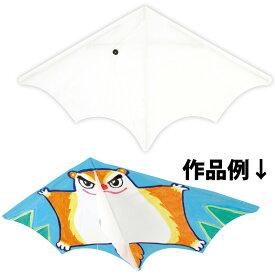 ぐんぐん凧 凧揚げ 002398 知育 学習 まなび 勉強 子供 ゲーム おもちゃ たこ 制作