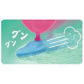 ふうせんボート ゲーム おもちゃ こども 子供 遊び 玩具 風船 おふろ お風呂 水遊び 室内