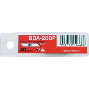 NT デザイン ナイフ 替刃 BDA-200P 画材 工作 図工 美術 消しゴムハンコ 切り絵