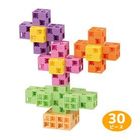 アーテックブロック おはなばたけ 30ピース 袋入 キッズ 幼児 パズル ゲーム 工作 おもちゃ レゴ・レゴブロックのように遊べます