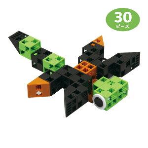 アーテックブロック こんちゅう 昆虫 30ピース 袋入 キッズ 幼児 パズル ゲーム 工作 おもちゃ レゴ・レゴブロックのように遊べます 室内