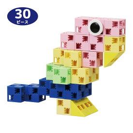 アーテックブロック とりのなかま鳥 30ピース 袋入 キッズ 幼児 パズル ゲーム 工作 おもちゃ レゴ・レゴブロックのように遊べます