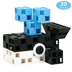 アーテックブロック うみのなかま30ピース PP袋入知育玩具 キッズ 幼児 パズル 工作 おもちゃ レゴ・レゴブロックのように遊べます