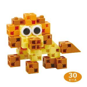 アーテックブロック サファリセット30ピース PP袋入知育玩具 キッズ 幼児 パズル 工作 おもちゃ レゴ・レゴブロックのように遊べます 室内