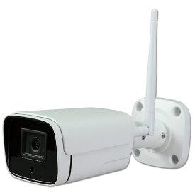 防犯カメラ 屋外タイプ 屋内 おすすめ 工事不要 スマホ wifi 家庭用 オフィス