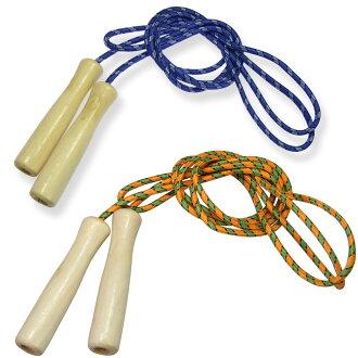 繩木柄彩色跳繩兒童木柄跳繩跳繩