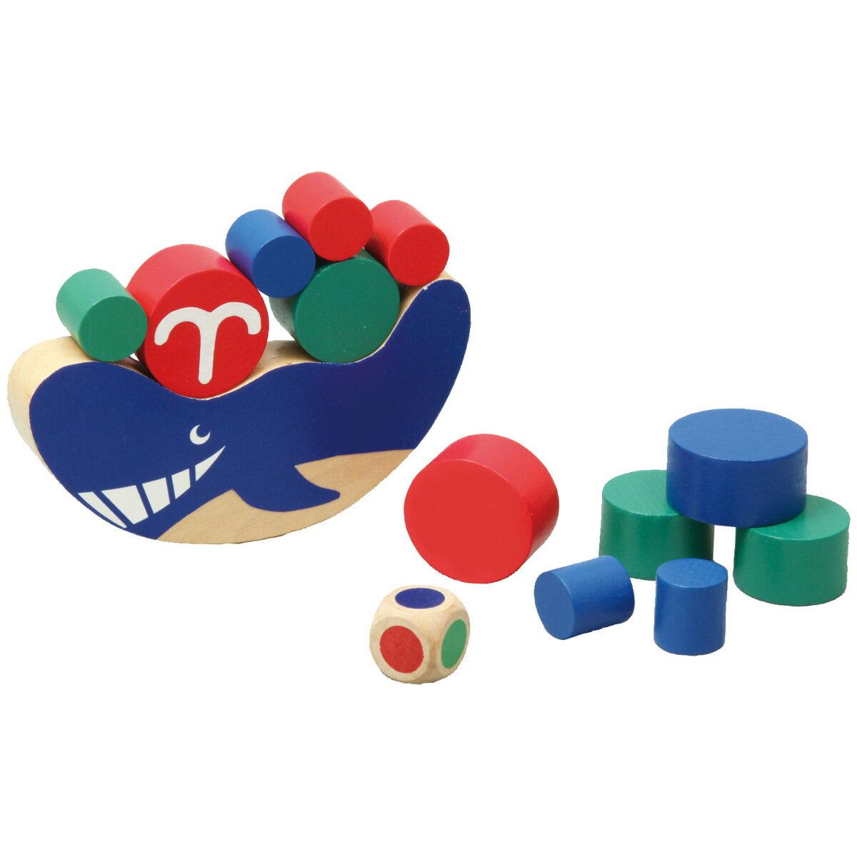クジラバランス ゲーム バランスゲーム 【木製玩具 木のおもちゃ 知育玩具 3歳 4歳 5歳 6歳 子供 幼児】