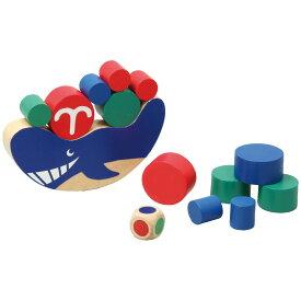 クジラバランス ゲーム バランスゲーム 【木製玩具 木のおもちゃ 知育玩具 3歳 4歳 5歳 6歳 療育 OT 手先の訓練 作業療法 子供 幼児】