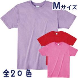 ライトウエイト Tシャツ Mサイズ 無地 キッズ 運動会 イベント 衣装 子供 小学生