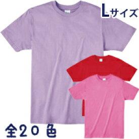 ライトウエイト Tシャツ Lサイズ 無地 半袖 メンズ イベント 体育祭 文化祭