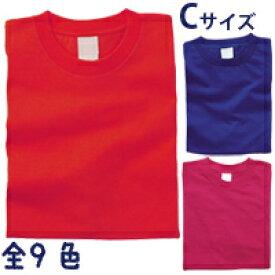 カラーTシャツ Cサイズ サイズ110 Tシャツ 無地 運動会 半袖 イベント 体育祭 文化祭