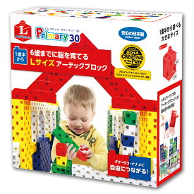アーテックブロック ブロック おもちゃ L ブロック プライマリー 30ピース 日本製 ゲーム 玩具 レゴ・レゴブロックのように自由に遊べます 室内