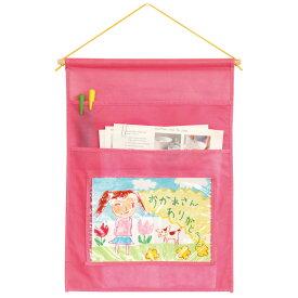 プレゼントマルチウォールケース ピンク 不織布 ウォールポケット 壁掛け 小物いれ 収納 ポストカード 封筒 収納袋 壁掛け収納