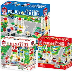ブロック おもちゃ 男の子 女の子 小学生 子供 タウンスクエア ポリスステーション ファイアーステーション ホスピタル アーテック 室内