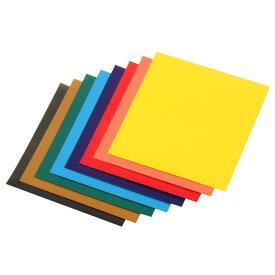 カラータック紙 8色組 画材 タック紙 図工 美術 版画 教材 宿題 作品