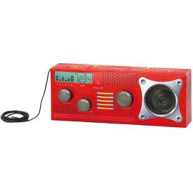 科学 工作 AM/FMラジオ組立キット セット 知育玩具 工作 手作り 実験 理科 科学 化学 学校教材 自由研究 宿題 おもちゃ 小学生 中学生 室内